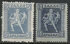 Greece stamps 1911 YV 192-193  MLH  VF
