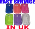 For Samsung Galaxy Mini 2 II S6500 Pattern Gel Case Cover Protector Pouch New UK