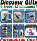 Dinosaur personalised gifts travel mug water bottle various designs any text