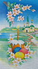 "Needlepoint canvas ""Easterdesign"""