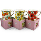 Ladies Pretty Floral Designs FINE CHINA MUG Gift Boxed COTTAGE GARDEN LEONARDO