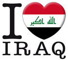 Brand NEW Printed T-SHIRT Quality I LOVE IRAQ Flag, All Sizes, All Colours