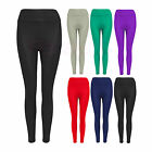 LADIES HIGH WAISTED WET LOOK SHINY DISCO DANCE PANTS WOMENS LEGGINGS TROUSERS