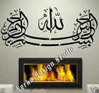 ISLAMIC CALLIGRAPHY WALL STICKER with10mm self adhesive CRYSTALS N97