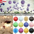 New 10Pcs 10cm Round Paper Lantern Lanterns Party Wedding Banquet Decoration Eve