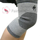 1 Pair Far Infrared Bamboo Charcoal Knee Pad Support Kneecap Protector HLTH-A001