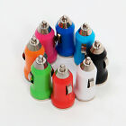 NEW USB VEHICLE CAR CHARGER FOR IPHONE MOBILE PHONE