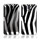Decal Skin Sticker Cover for Samsung Galaxy S3 S4 S5 (not case) ~ YU33