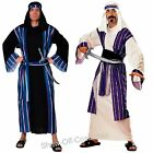 "ARABIAN SHEIK DESERT PRINCE MEN'S FANCY DRESS COSTUME WILL FIT UP TO 44"" CHEST"