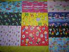 GIFT WRAPPING PAPER - 4 SHEETS - CHOICE OF 10 DESIGNS for children boys & girls