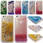 Transparent Quicksand Glitter Stars Bling Hard Back Case Cover for iPhone 6 4.7""