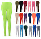 New Sexy Womens High Waist Stretch Skinny Shiny Spandex Leggings Slim Fit Pants