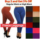 Womens Plus Size Warm Fleece Lined Thick Leggings Stretch Yoga Pants