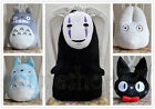 Studio Ghibli Spirited Away Kaonashi Faceless Totoro Kiki Plush Pillow Cushion