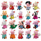 Ty Peppa Pig and Friends Peppa Beanies and Buddies - Peppa Soft Plush Teddy Toys