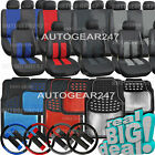 Leather Look Car Seat Covers, Set of 4 Shiney Mettalic Rubber Car Mats Package