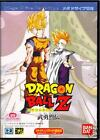 Dragon Ball Z SEGA Mega Drive MD Import Japan Mega Drive MD GENESIS