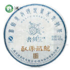 Crouching Tiger Hidden Dragon Yunnan Kungfu Puer Tea Cake 2015 Raw