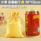 Drawstring Gift Bags For Wedding Christmas Chinese New Year. Two colors. ????