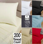 250 THREAD COUNT 100% EGYPTIAN COTTON FITTED SHEETS  SINGLE DOUBLE KING S.KING