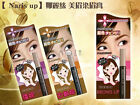 Naris Up Brows Up Eyebrow Mascara Natural Brown / Gold Brown / Light Brown 5g