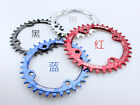 chainring BCD104mm 32T 34 36 38 MTB Mountain bike bicycle crankset 9 10 11 speed