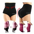 Seamless Padded Bum Butt Pant Enhancer Hipup High Waist Belly Wasit Control 8126