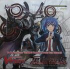 Cardfight Vanguard - BT12 (C) Common Cards (Set of 4 for 99p)