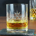 Personalised Engraved Crystal Whiskey Glass, Brandy, Cognac Snifter - Gift Box