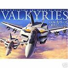 Macross Valkyries Book Tenjin Hidetaka Art Works Japan