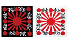 JAPAN JAPANESE Red/Black Battle Rising Sun Flag BANDANA HEAD WRAP SCARVE SCARF