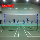 NEW 3m or 4m Adjustable Foldable Badminton Tennis Volleyball Net W/ Free Stand