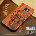 Luxury Natural Wooden Wood Bamboo Phone Case For Samsung Galaxy S7/sS7 EDGE