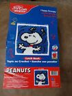 "J.P.Coats ""Happy Snoopy"" latch hook rug kit"