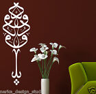 Islamic Wall Stickers ISLAMIC CALLIGRAPHY  WALL QUOTES   3 DIFFERENT DESIGNS S5