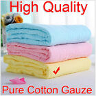 Baby Yellow 95x95cm Pure Cotton Gauze Bath Towel Breathable Absorbent Washable