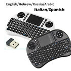 2.4GHz I8 Fly air mouse Keyboard Remote Control For Touchpad PC Andriod TV Box
