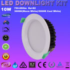 4X/ 6X 10W IP44 DIMMABLE LED DOWNLIGHT KIT WARM/COOL WHITE 850LM 70MM CUTOUT