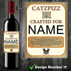 PERSONALISED FUNNY WINE BOTTLE LABEL BIRTHDAY CHRISTMAS XMAS GIFT COMEDY