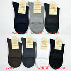 1pair Mens Cotton Short Socks Breathable Sweat Absorption Casual Socks Solid