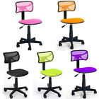 Office Task Computer Swivel Ergonomically Chair Desk Mesh Fabric Pads Adjustment