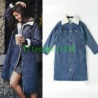 Women's Demin Real Lamb Liner Long Jean Jackets Loose Trench Coats Outwear New