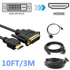 NEW HDMI to DVI-D 24+1 Pin Display Adapter Cable Male Gold HD HDTV 3 5 6 10 15ft