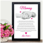 PERSONALISED Mothers Day Gifts My Mum Mummy Mother Keepsake Poem Quote Presents