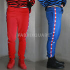 Vetements Waist Banding Side Taped Jogger Trousers 28 31 33 Red Blue pants975