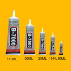 Useful B-7000 Glue Industrial Adhesive for Phone Frame Bumper 25ml 50ml 110ml