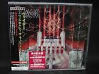 VADER Welcome To The Morbid Reich + 2 JAPAN CD Dead Infection Esqarial Amorphous