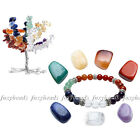 7 Chakra Gemstone Tree Decor+Round Beads Stretch Bracelet+7pc Gemstone Decor Set