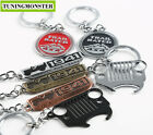 WRANGLER TRAIL RATED 75th ANIVERSARY GRILLE BOTTLE OPENER KEYCHAIN KEYRING