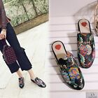 Luxury Womens Floral Embroidered Mules Low Heel Slides Retro Shoes Slipper Chic
